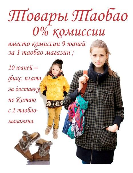 Модница Каталог Одежды Доставка