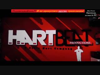 Вечерняя школа / фильм 2018 / комедия смотреть онлайн бесплатно