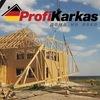 Profikarkas - каркасные дома от 1300 грн. за м2