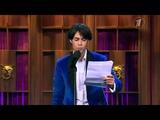 Повтори Марк Тишман пародия на голос, делающий объявления в ГУМе 15 12 2013