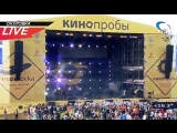 Сергей Бобунец, Леонид Агутин (фестиваль КИНОпробы 2018)