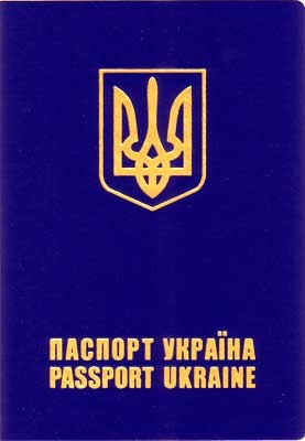 В Харьковскую и Херсонскую области разрешили въезд только по паспорту