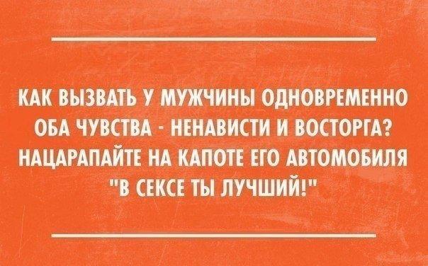 vizvali-muzhika