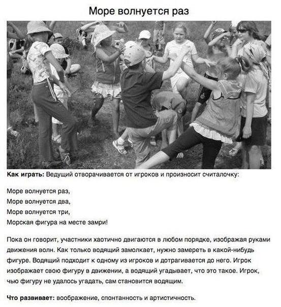 Ностальгии по детству пост. Старые, добрые и веселые игры нашего детства.