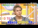 10.03.2018 Honoo-no Taiiku-kai TV (Ueda Part) - Уэда Тацуя HD720