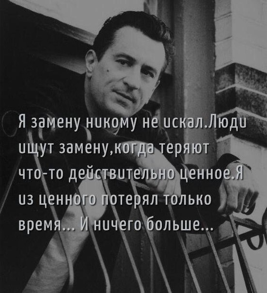 Фото №456239131 со страницы Мамета Чабанова