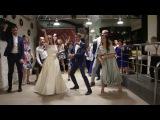 Флешмоб на свадьбе 30.09.2017, Ведущий Александр Козлов
