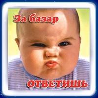 Лёша Томилин, 9 мая 1999, Таганрог, id214994765