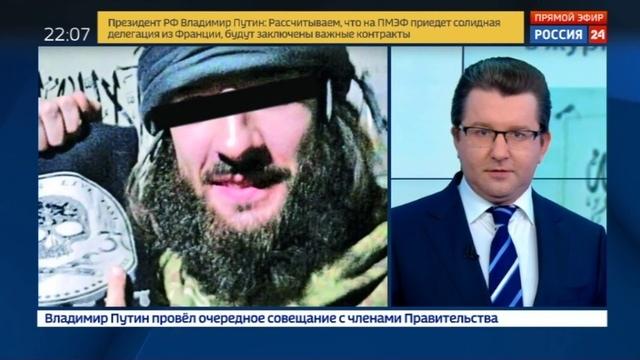 Новости на Россия 24 • К журналисту, взявшему интервью у террориста, пришли с обыском