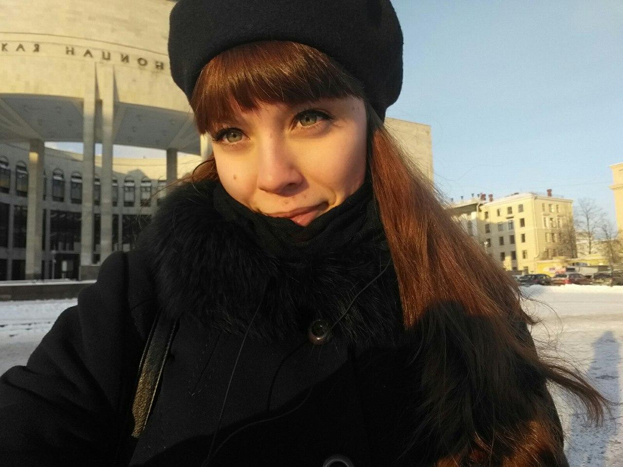 Юлия Арсибекова, Санкт-Петербург - фото №1