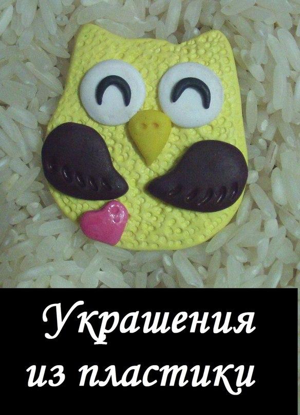 фото из альбома Кристины Афанасенко №5