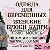 Михаил Саитхонов 22-59