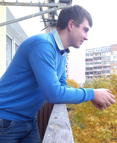 Алексей Клопов, 1 февраля 1990, Минск, id18035241