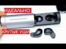 Наушники с автоматическим включением Rockspace eb50 Bluetooth стерео наушники HiFi Звук для телефона
