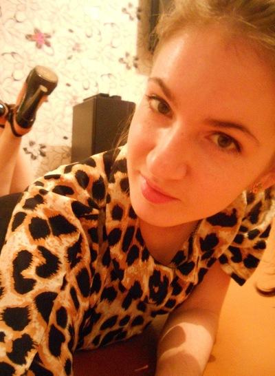 Наташа Ротарь, 5 января 1992, Москва, id66919606