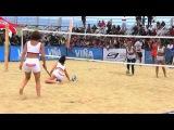 Пляжный теннис с Марсело