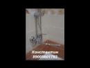 Капитальный ремонт совмещённого санузла на ул. Фрязиновская 24. Третья ванная выполненная плиткой Санрайс