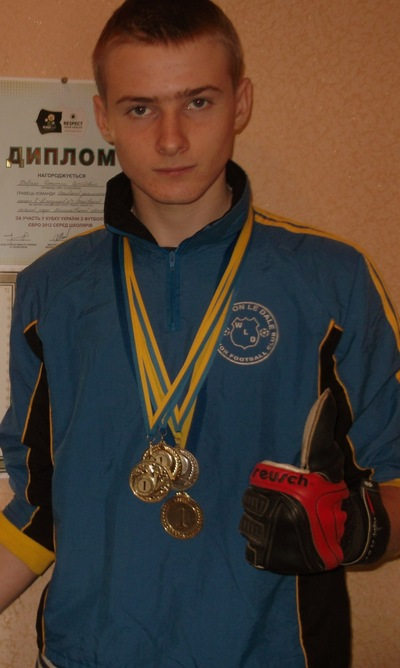 Дмитрий Хаврель, 9 октября 1997, Очаков, id116048164
