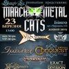 MARCH METAL CATS  II