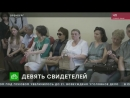 В Оренбурге разоблачены вербовщики секты Свидетели Иеговы 23 05 2018