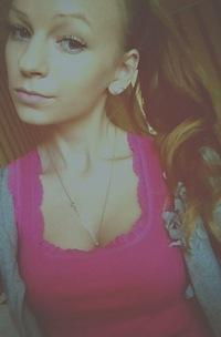 Анна Николаева, 8 октября , Москва, id82439714