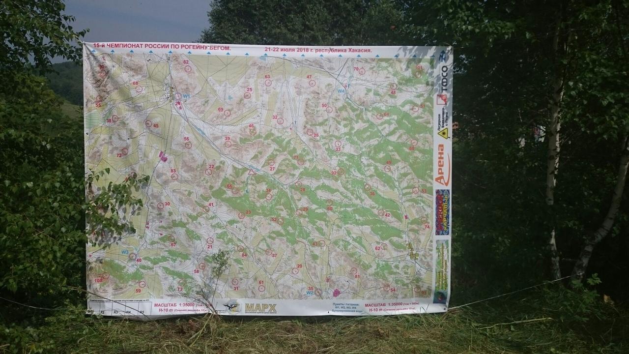 Вот это карта так карта!