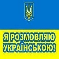 Ярослав Кондришин