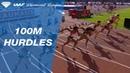 Brianna McNeal Wins Women's 100m Hurdles IAAF Diamond League Stockholm 2018