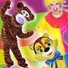 Аниматор клоун на детский праздник в Ижевске