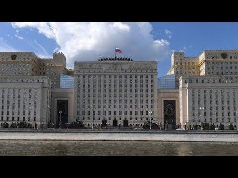 Минобороны РФ: заявление по результатам исследовании гибели лайнера MH-17