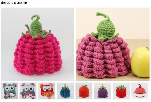 Детские фруктово-овощные шапочки (10 фото) - картинка
