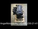 Купить Двигатель Chevrolet Aveo 1.6 F16D4 Двигатель Шевроле Авео 1.6 2011-н.в Наличие без предоплаты