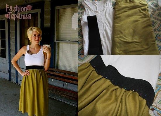 Как старое платье сделать новым