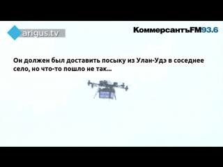 """Бесславный полет дрона """"Почты России"""""""