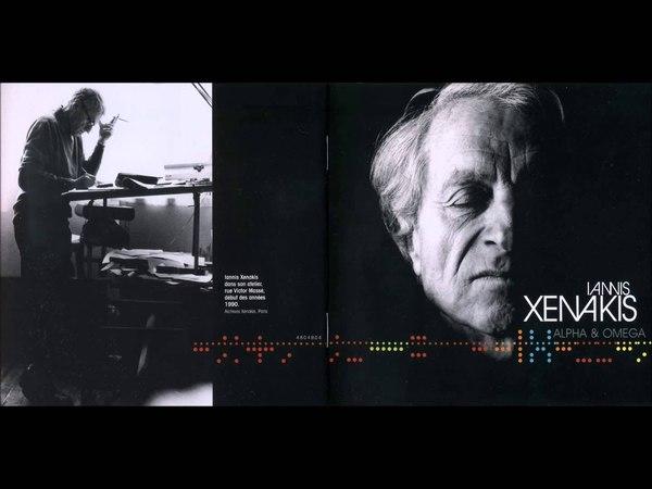 Iannis Xenakis Synaphai