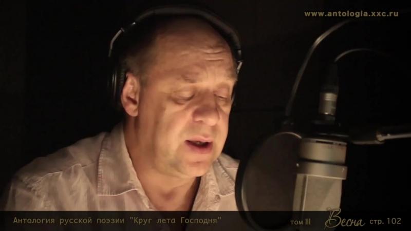 Александр Феклистов читает стихотворение Бориса Пастернака За поворотом