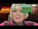 Deutschland zur WM 2018 - Claudia Roth fordert Deutsche auf- keine Fahnen zu schwenken -17-06-2018-