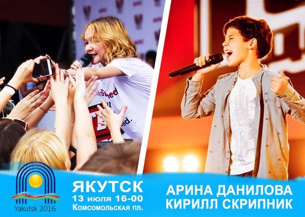 Arina Danilova Cc0oczHJqME