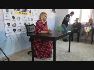 17.10.18 Краснодар 196 офис, #вподдержкуКэшбери