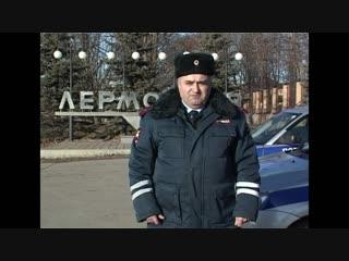 Более полутора тысяч ставропольцев оштрафованы за переход проезжей части в неустановленном месте