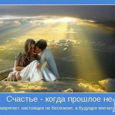 Андрей Иванов, 1 апреля , Йошкар-Ола, id78349727