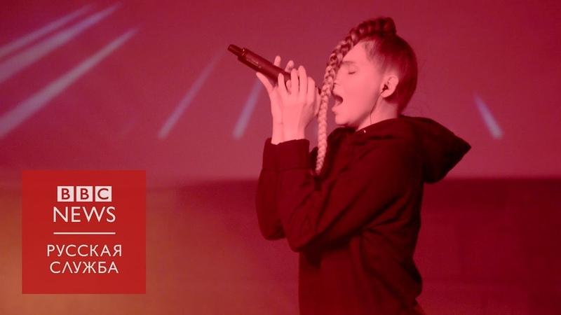 IC3PEAK Хаски Френдзона как в России запрещают концерты
