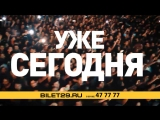 The Rasmus в Архангельске: уже сегодня!