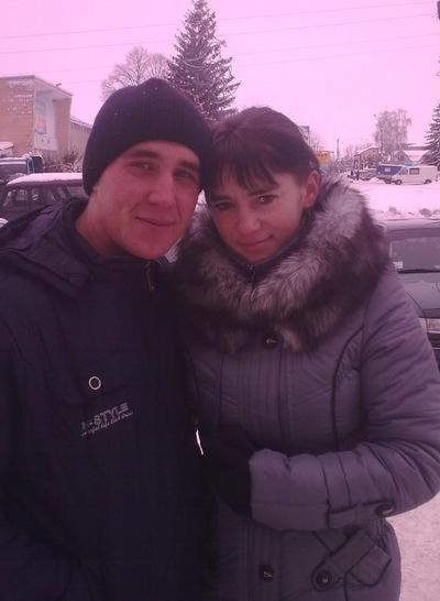 Анастасия Смоляк, 11 марта , Киев, id186274684