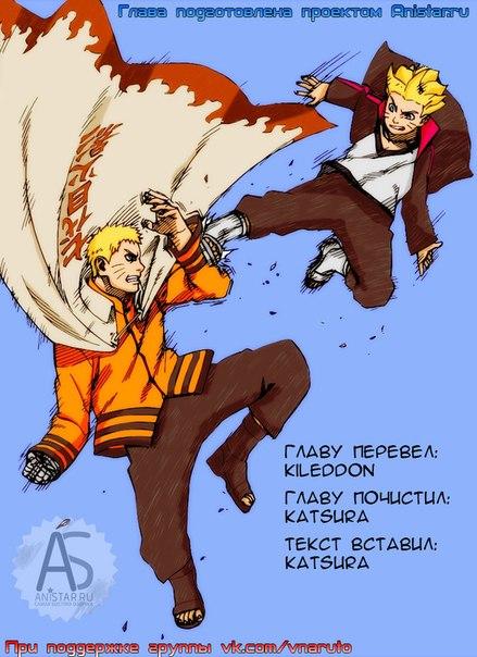 Муви / Анимация / Naruto Shippuuden 324 русская