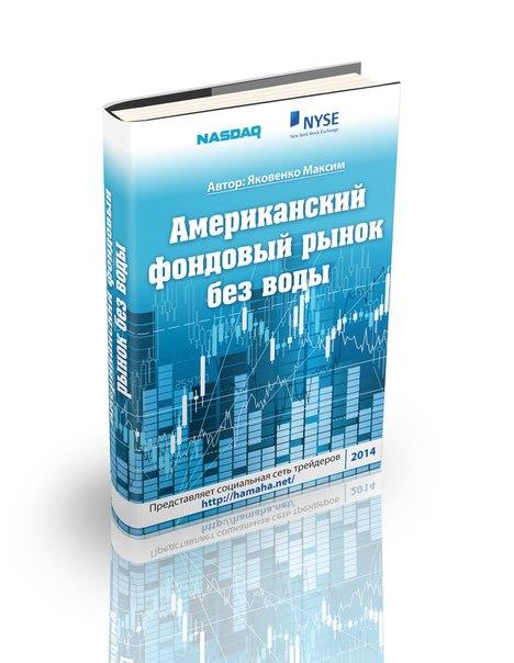demo business plan
