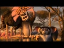 Король Джулиан художественный свист. Король Джулиан Мадагаскар