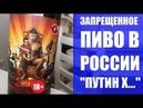 Львов Русские попали в анти москальское кафе Криївка Путин Путешествие в Украину Rukzak