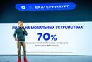 Константин Сидорков фото #10
