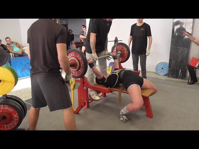 Сугак Наталья жим 82,5 кг